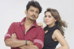 Tamil New Film Pokkiri raja