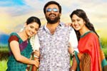 Tamil New Filmvetrivel