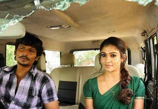 Tamil New Film Thirunaal