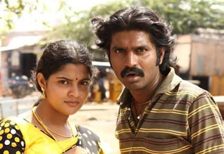 Tamil New Film Panjumittai
