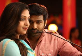 Tamil New Film Rekka