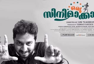 Tamil New FilmOru Cinemakaran