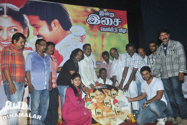 Cine Vila Kurumbukara Pasanga Movie Audio Launch
