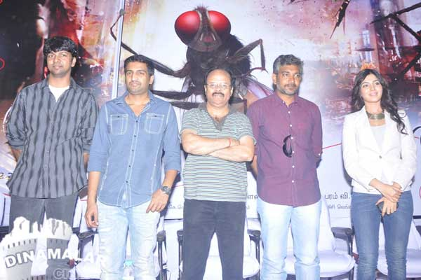 Cine Vila Naan Ee Press Meet