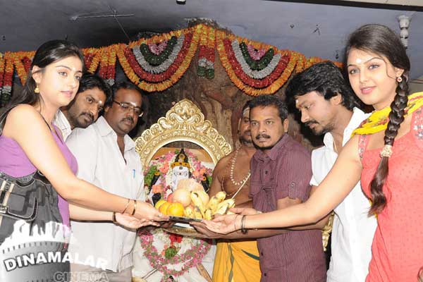 Cine Vila Vanavarayan Vallavarayan Movie Launch