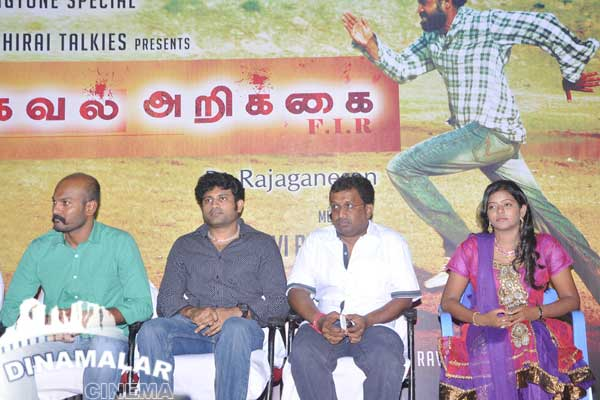 Cine Vila Mudhal Thagaval Arikkai Movie Audio and Trailer Launch