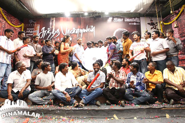 Cine Vila Sundarapandian Audio Launch
