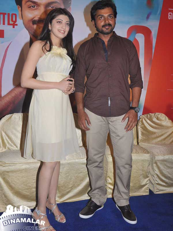 Cine Vila Saguni Success Meet