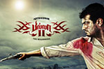 Wallpaper Billa-2