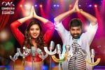 Tamil Flim Wallpaper Rekka