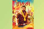 Tamil Flim Wallpaper Richie