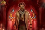 Tamil Flim Wallpaper Petta
