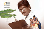 Tamil Flim Wallpaper Annakodiyum Kodiveeranum