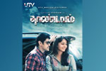 Tamil Flim Wallpaper Thandavam