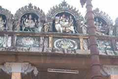 அருள்மிகு சிவலோகநாதர் கோயில்
