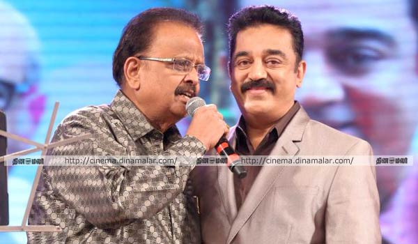 Kamalhassan-is-a-multitalented-person--:-S.P.Balasubramanian