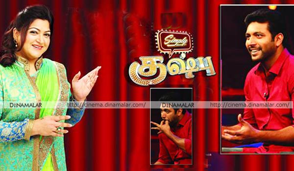 Simply-Kushboo-programme-tomorrow-onwards