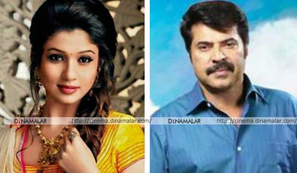 Mammootty---Nayanthara-movie-name-changes