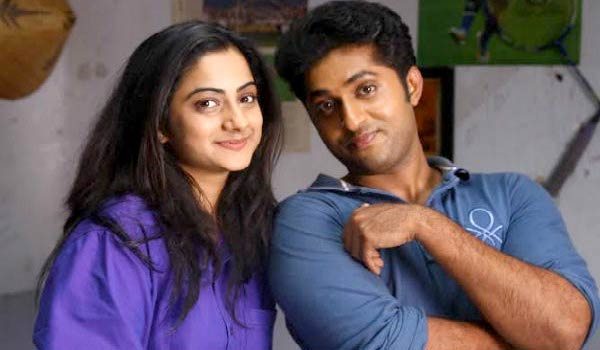 Is-Namitha-pramod-fall-in-love-with-Dhyan