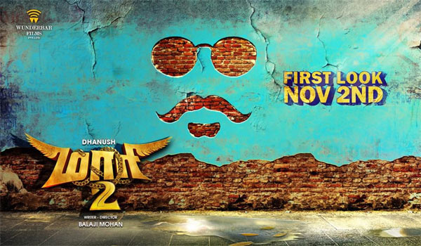 Maari-2-first-look-on-Nov-2