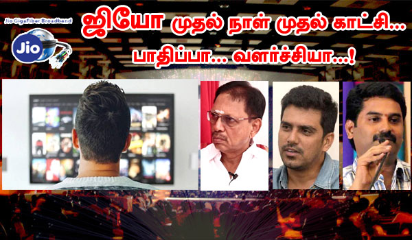 Jio-announcement-:-First-day-first-show-movie-at-home,-what-will-happend?