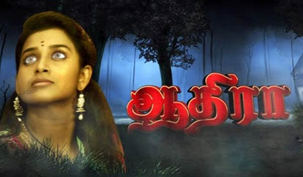 aathira-serial-is-wrapping-of-with-the-250th-episode