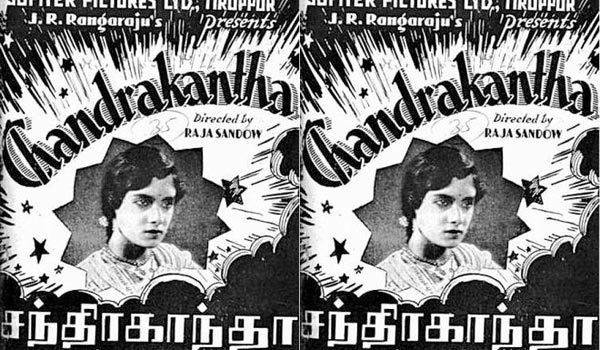 Flashback-:-First-bikini-movie-in-tamil-cinema