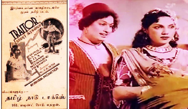 Flashback-:-Which-one-is-Tamilcinemas-first-colour-movie