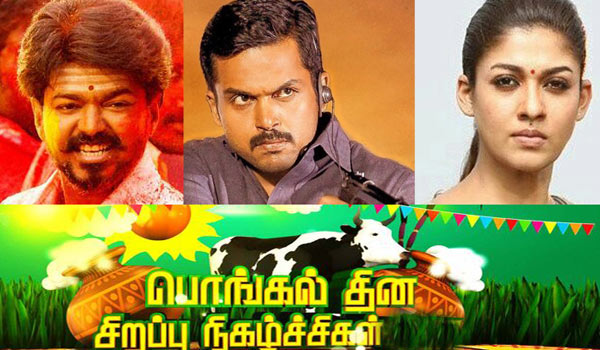 Pongal-special-movies-in-Television