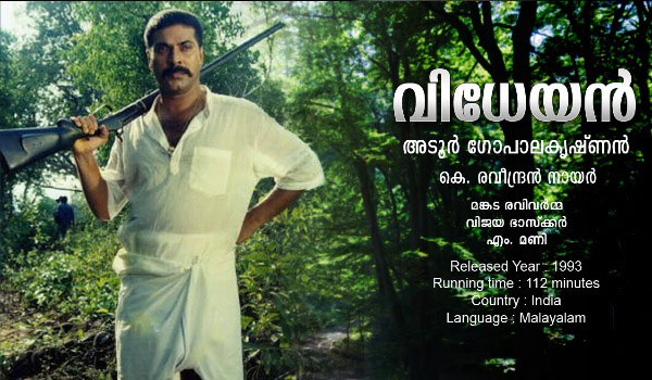 Mammootty-movie-selected-for-netharland-film-festival-before-23-years