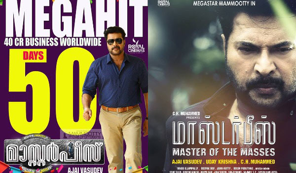 Mammoottys-Masterpiece-to-be-dub-in-Tamil