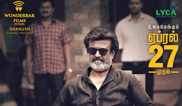 Tough-competition-for-Kaala-in-Telugu