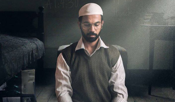 Film-Omerta-will-release-on-20th-April-2018