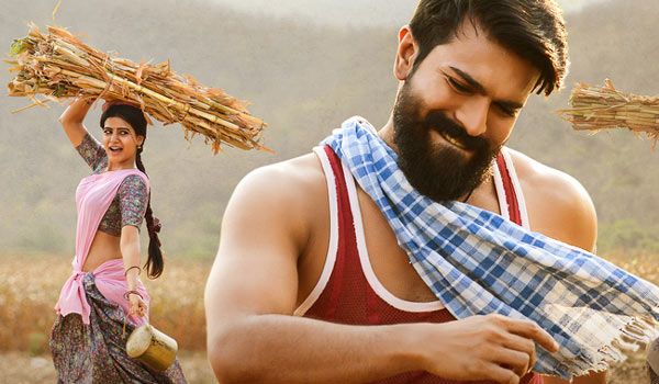 Rangasthalam-song-to-be-release-today