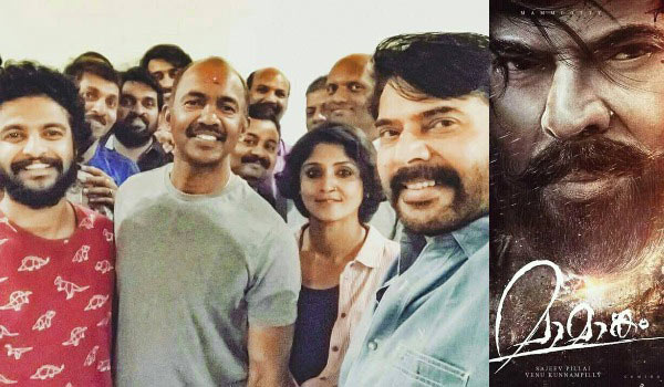 Mamankam-first-schedule-over
