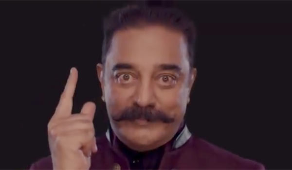 Official-Kamal-to-Host-Bigboss-2-:-Promo-video-released