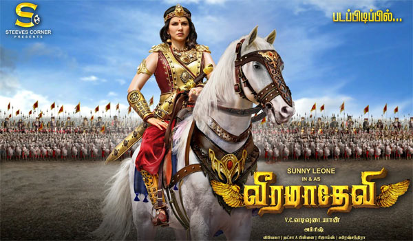 Veeramadevi-First-Look-Launched