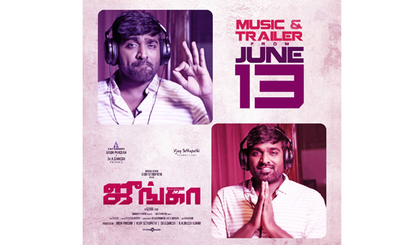 Junga-Music-and-Trailer-from-June-13
