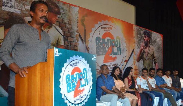 Shocking-surprise-for-Samuthirakani