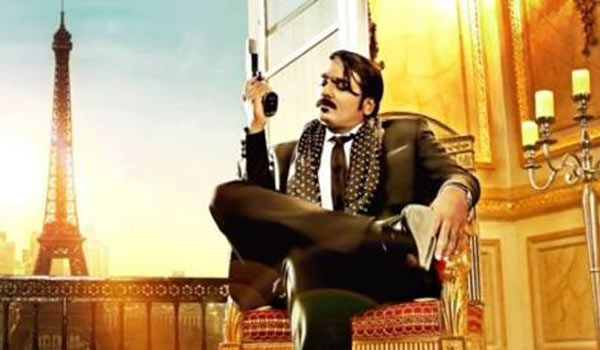 Junga-Trailer-released