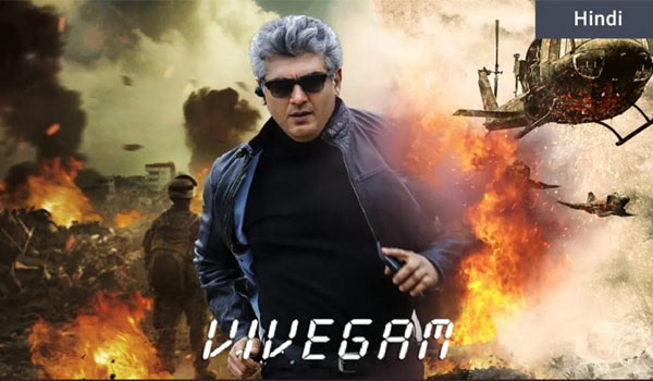 Vivegam-Hindi-version-made-new-record