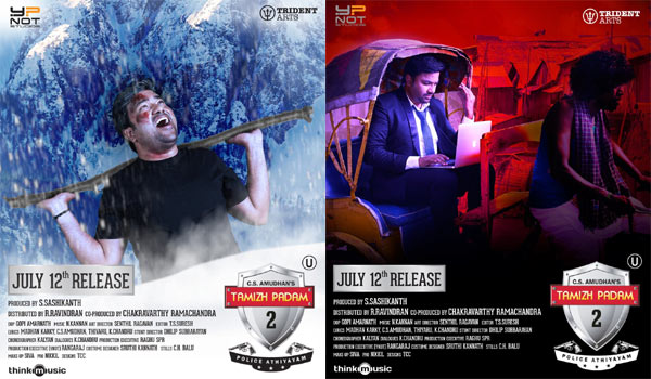 Did-Tamilpadam-2-will-fullfill-the-expectataion