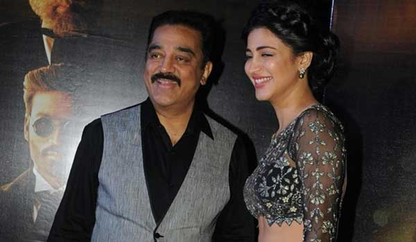 kamal-to-participate-in-newyork-i-day-celebrations-with-his-daughter-shruti-hassan