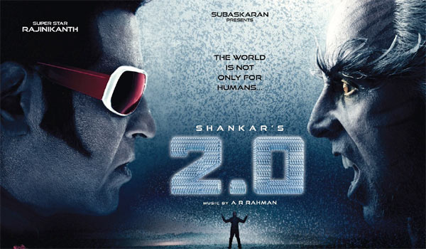 2point0-business-shakes