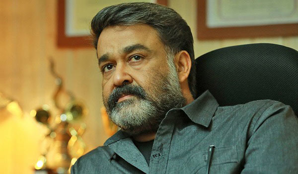I-will-resign-from-the-post-:-Mohanlal