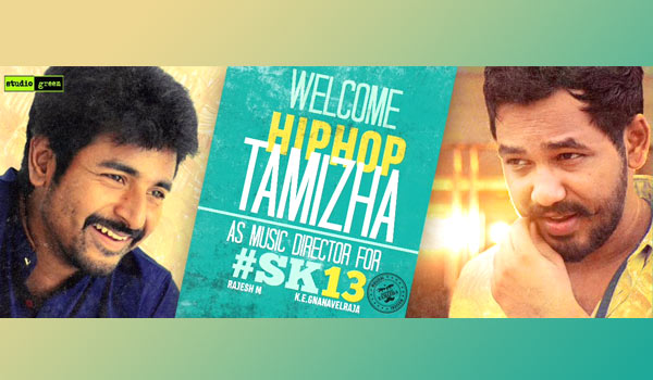 Hip-Hop-Aadhi-joints-in-Sivakarthikeyan-film