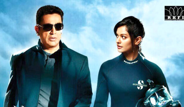 Vishwaroopam-2-not-released-in-7-districts
