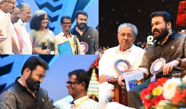 Mohanlal-speech-at-State-Award-function