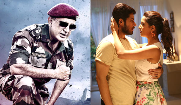 Big-competitive-between-vishwaroopam-2-and-Pyaar-Prema-Kadhal
