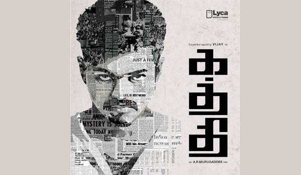 Kaththi-officially-in-You-Tube